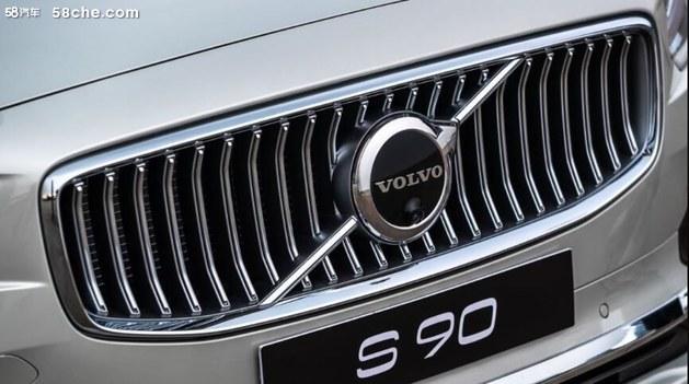 精致的北歐豪華范兒: 試駕沃爾沃新款S90 B5-圖2
