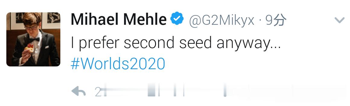 G2眾人談加賽失利: 我們本來就更喜歡二號種子-圖5