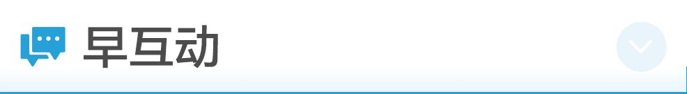 早財經 道指漲超400點首次突破30000點;美國賓夕法尼亞州確認拜登在該州獲勝;國務院辦公廳: 切實解決老年人運用智能技術困難-圖5