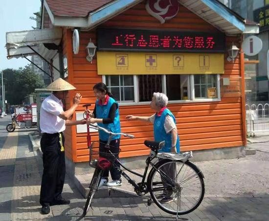 """朝外""""橙房子"""": 志愿服务温暖城市 打造"""