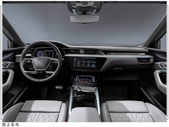 奧迪e-tron轎跑版9月26日首發 提供兩種動力車型-圖4