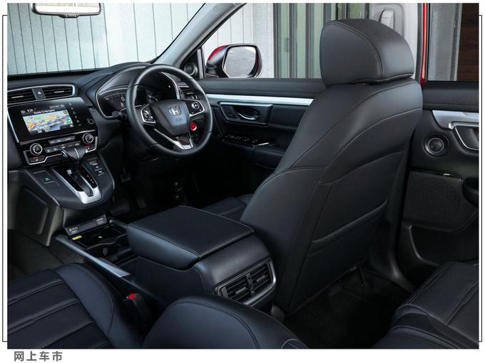 本田新款CR-V開售! 安全配置升級/動力超日產奇駿-圖7