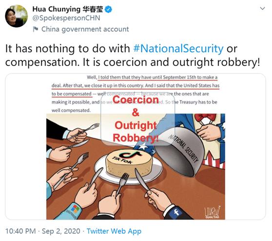 華春瑩發推, 配瞭張漫畫: 這與國傢安全或補償無關, 這是脅迫和公然搶劫!-圖3