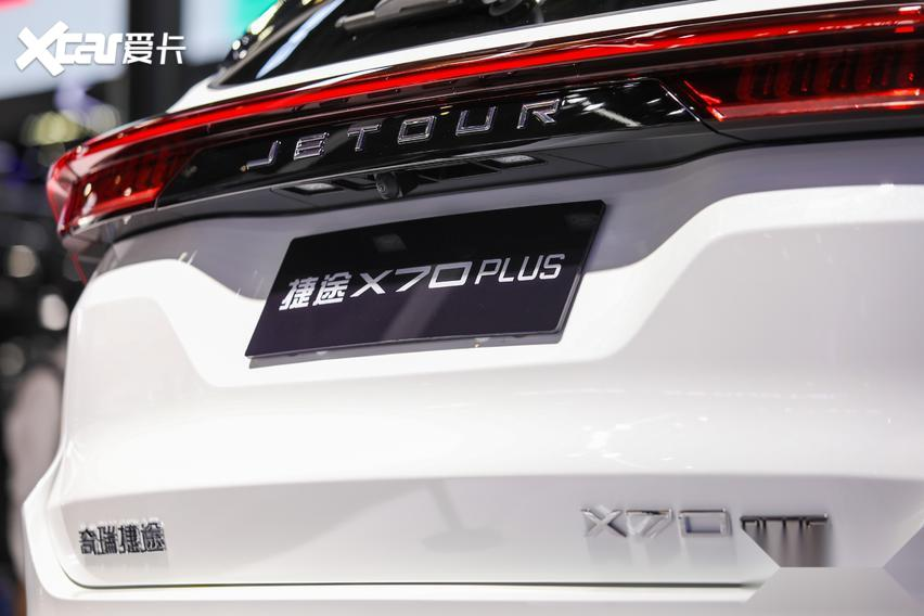 10萬內預算可以看看! 捷途X70 Plus車亮相北京車展-圖2