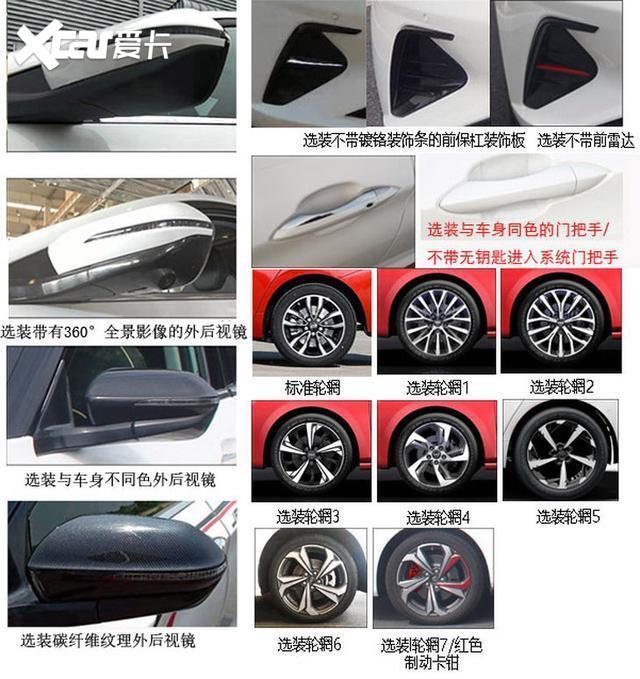 新款江淮嘉悅A5將更名為思皓A5 采用全新品牌標識-圖4