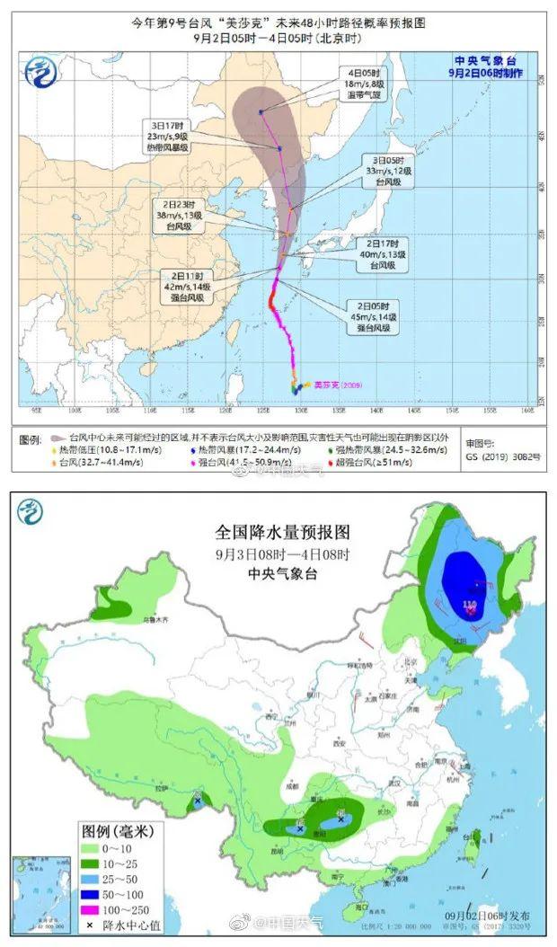 7-9級短時大風! 天津發佈藍色預警!-圖5