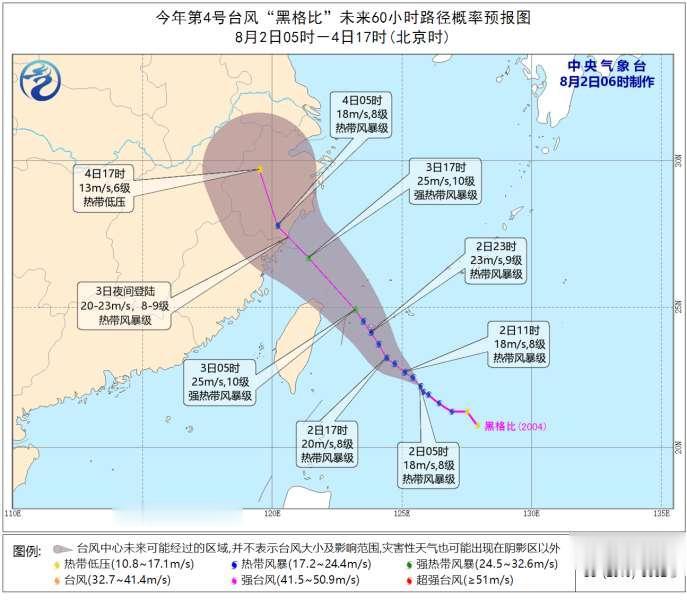 4號臺風緊隨其後! 13個臺風預警信號生效中-圖2