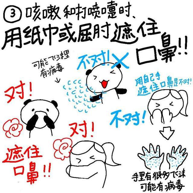 """日本檢疫員: 一場與中國的""""邂逅""""讓她重拾畫筆-圖6"""