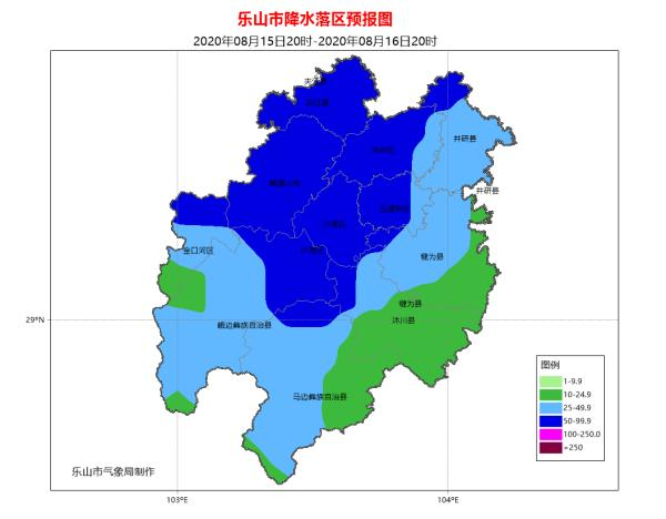 今日樂山|註意! 樂山市氣象臺發佈暴雨藍色預警-圖2