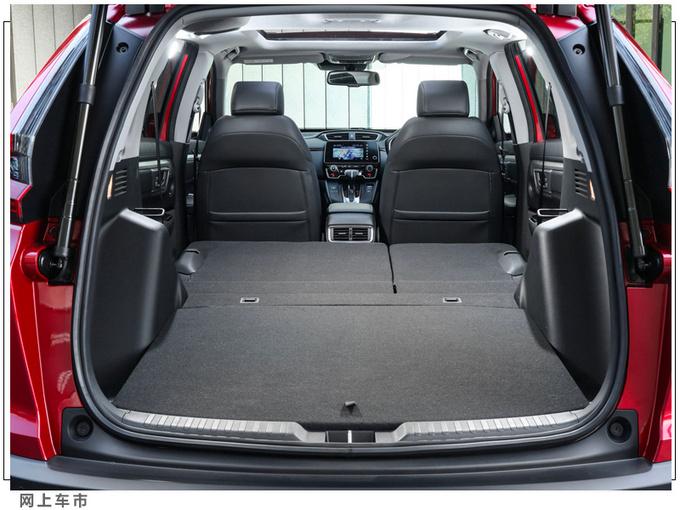 本田新款CR-V開售! 安全配置升級/動力超日產奇駿-圖10