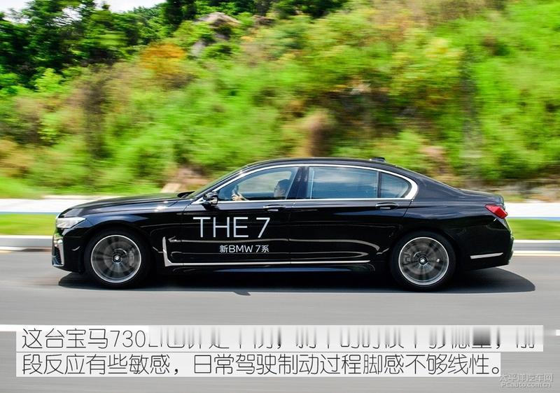 還跟的上S級的腳步嗎? 測試新款寶馬730Li-圖8