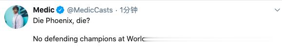 外國解說網友熱議第五局: 很遺憾S9總冠軍無緣S10-圖9