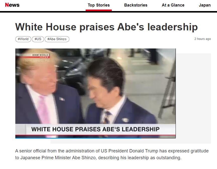 安倍宣佈辭職後, 特朗普的反應有意思瞭-圖7