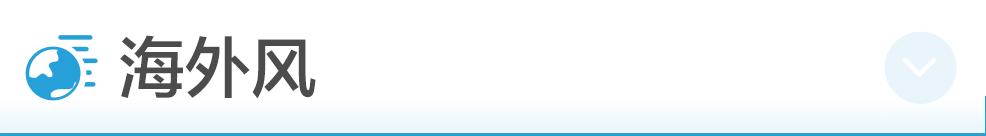 早財經 道指漲超400點首次突破30000點;美國賓夕法尼亞州確認拜登在該州獲勝;國務院辦公廳: 切實解決老年人運用智能技術困難-圖10