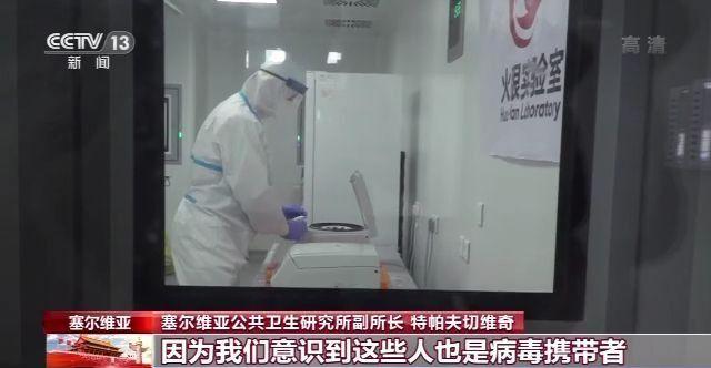 回國時間三度延期 塞爾維亞專傢評價中國援塞醫療隊: 他們徹底改變我們的觀念-圖4