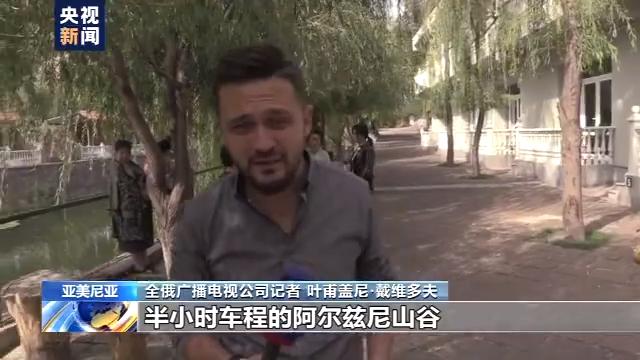 亞美尼亞大批納卡居民逃離戰場 生活艱難-圖2