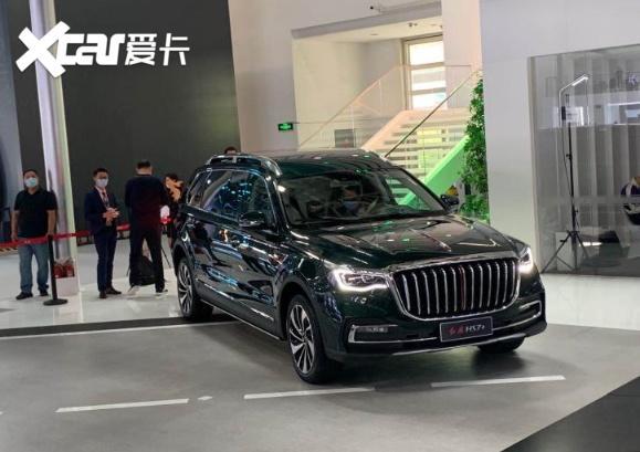 2020北京車展系列--自主品牌絕不示弱(上篇)-圖2