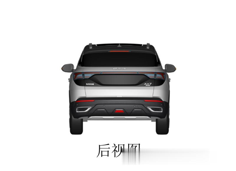 東風風神新款AX7 EV專利圖曝光 全新傢族設計-圖3