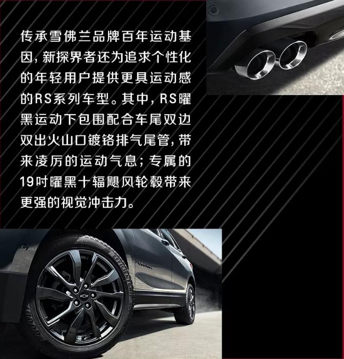20萬級超帥SUV改款發佈! 造型兇悍、動感, 一定是你的菜-圖5