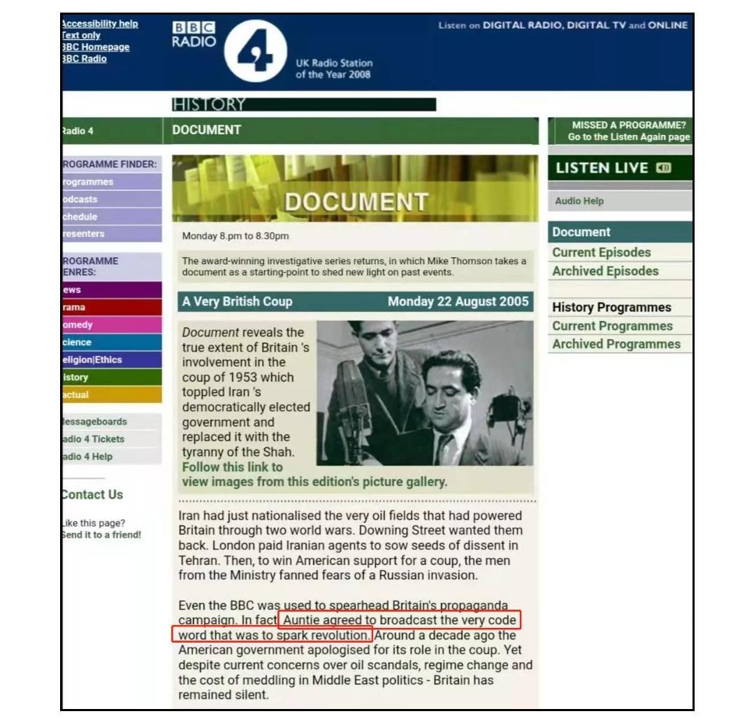 """""""戰勝假新聞""""——BBC的倡議是認真的嗎?-圖6"""