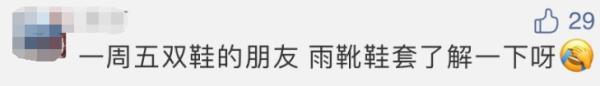 上海入伏第一天, 暴雨藍色、雷電黃色預警高掛!-圖7