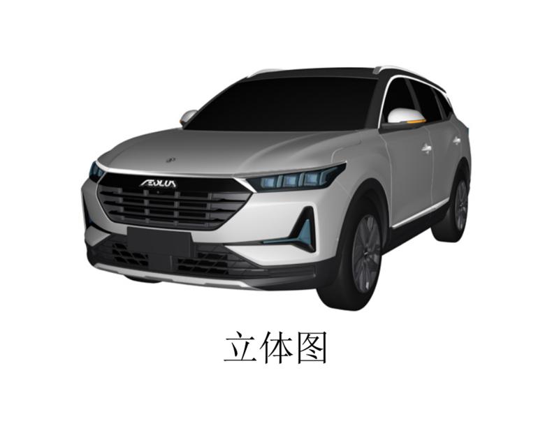 東風風神新款AX7 EV專利圖曝光 全新傢族設計-圖4
