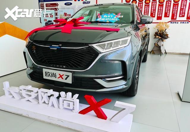 2020款長安歐尚X7實車進店! 178馬力配1.5T-圖2