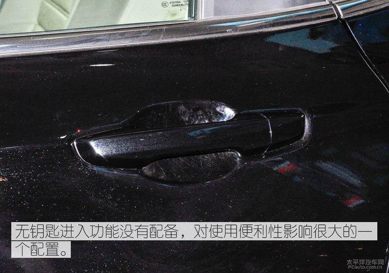 低配車值不值 實拍東風本田CR-V舒適版-圖6