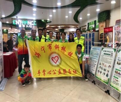 海宁市斜桥镇志愿团队参与美丽建设温暖全城