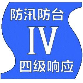 上海入伏第一天, 暴雨藍色、雷電黃色預警高掛!-圖3