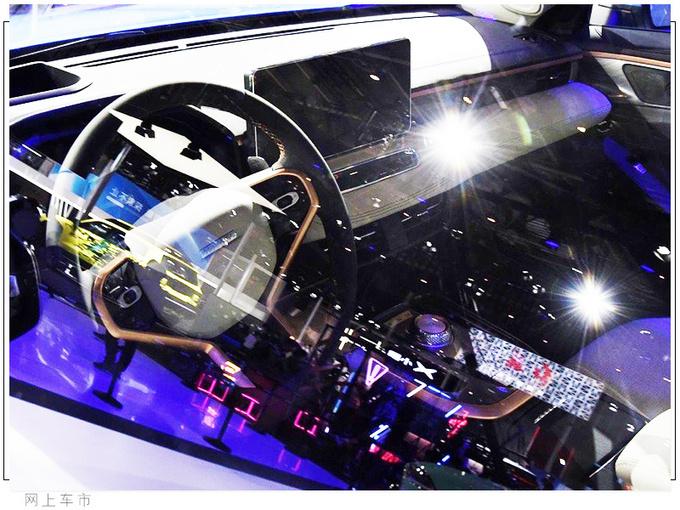 哈弗全新H2尺寸大幅加長 軸距超H6 起售或超8萬元-圖6