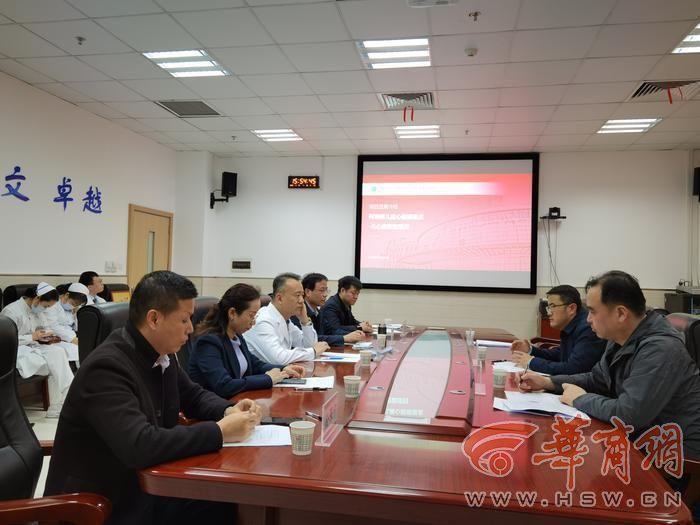 陕西希望工程医疗救助公益合作座谈会成功举行