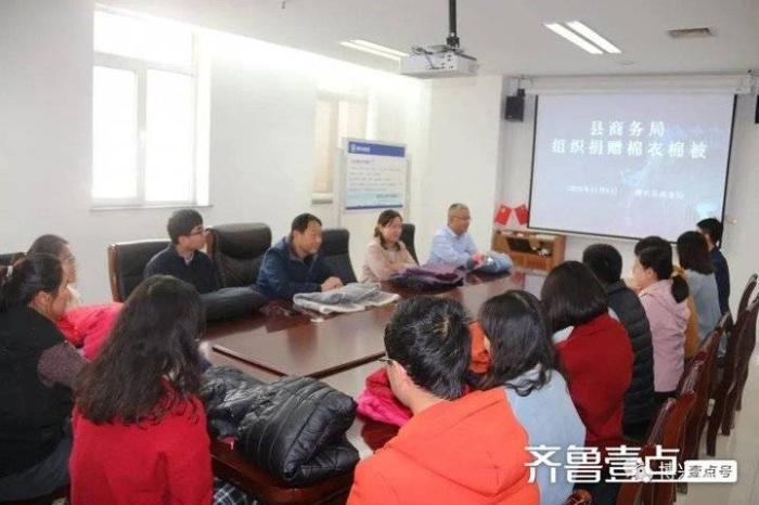 博兴县商务局组织捐赠棉衣棉被活动