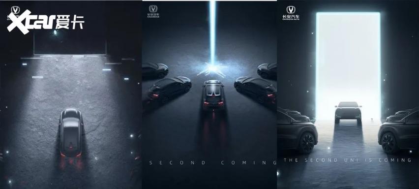 趁熱打鐵, 長安又要上新車瞭, 你猜這次的新車會是怎樣的造型?-圖2