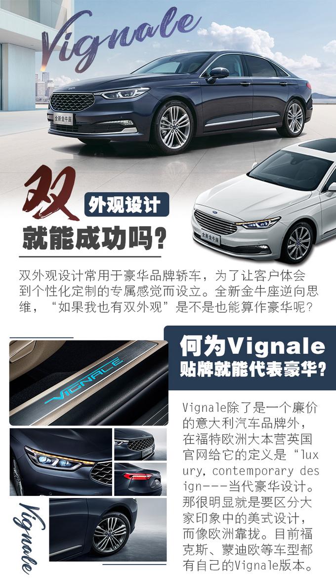 """蒙迪歐""""換殼""""車實力如何, 能做親民版的奧迪A6L嗎?-圖8"""