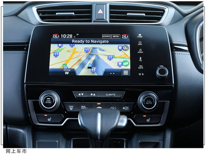 本田新款CR-V開售! 安全配置升級/動力超日產奇駿-圖8
