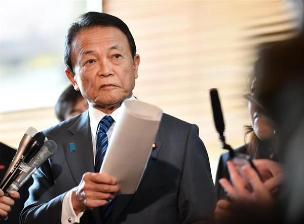日本新首相人選: 菅義偉獲主要派系支持 石破茂或被剝奪機會-圖2