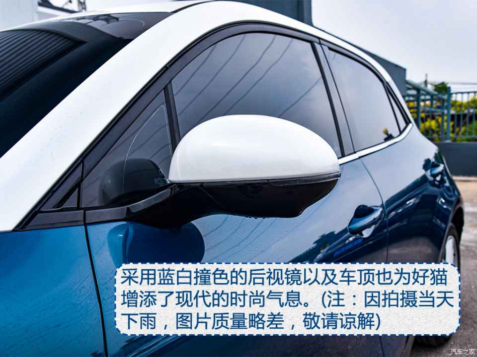 整車品質感再提升 靜態體驗歐拉好貓-圖7