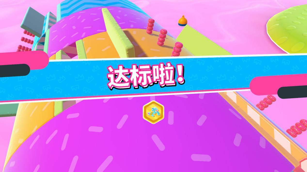bilibili遊戲宣佈代理《糖豆人: 終極淘汰賽》手遊-圖2