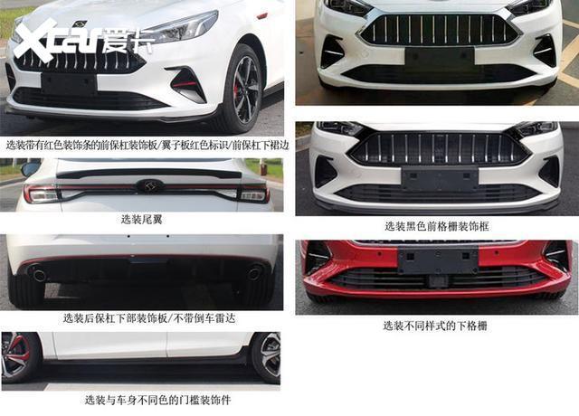 新款江淮嘉悅A5將更名為思皓A5 采用全新品牌標識-圖5