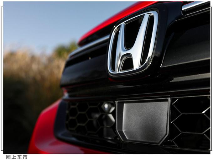 本田新款CR-V開售! 安全配置升級/動力超日產奇駿-圖4