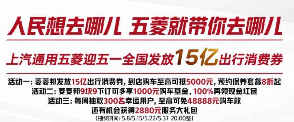 """9月銷量快報: """"金九"""", 就該捷報頻傳-圖3"""