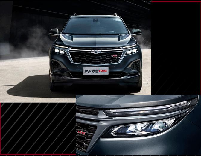 20萬級超帥SUV改款發佈! 造型兇悍、動感, 一定是你的菜-圖2