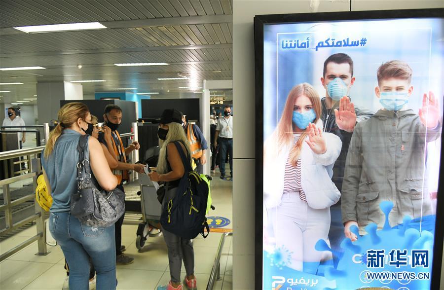 敘利亞大馬士革國際機場恢復商業航班運營-圖4